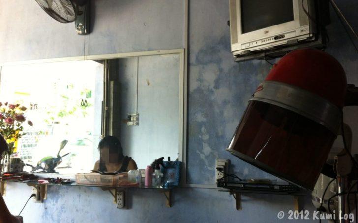 友達が働く美容室