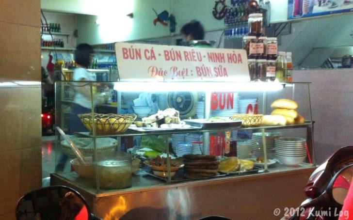 ご飯の前に連れて行かれたBun Caやさん