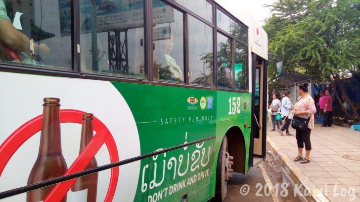 ビエンチャン・市内と国境を結ぶバス