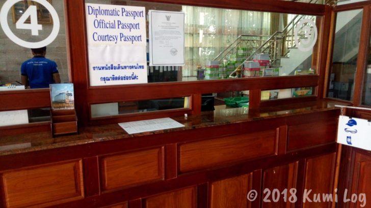 カウンターの前に申請用紙が置いてあります