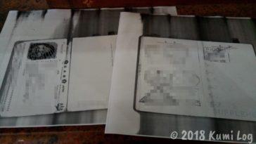 パスポートのコピー