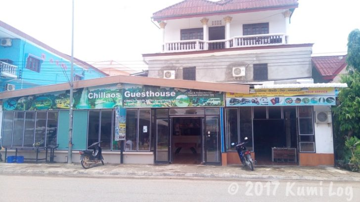 Chillao Hostel 外観