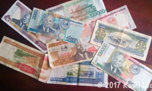 ラオスのお金、Lao Kip