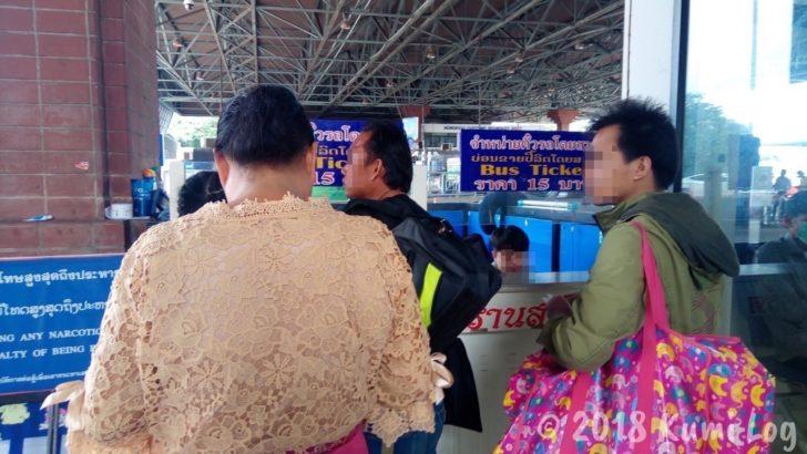 ノーンカーイ・タイ国境のバスチケット売り場