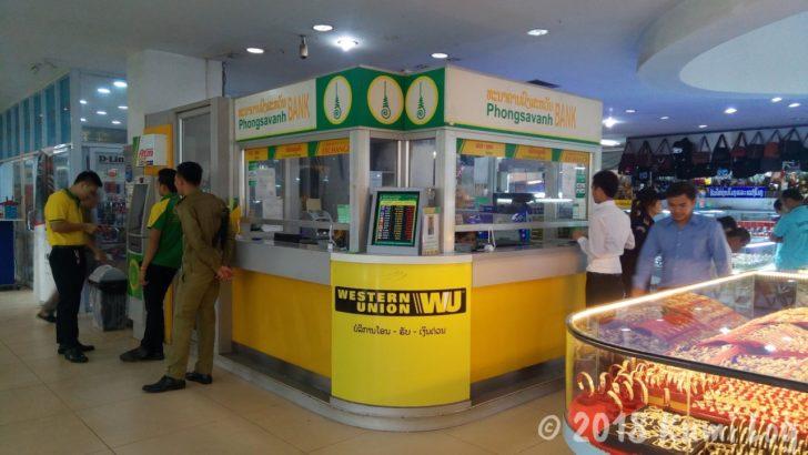 ビエンチャン タラート・サオ内Phongsavanh Bank両替所