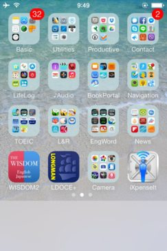 瞑想修行中のiPhoneのホーム2画面目