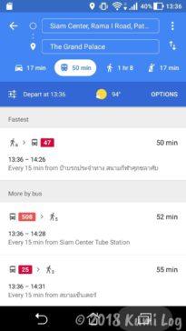 Google Mapsでバンコクのバスを調べたところ、候補が色々出る