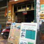 【宿レビュー】3ドルの安宿・Vibol Happy House(カンボジア・プノンペン)