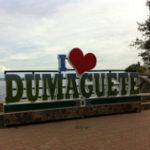 【寄稿情報】ドゥマゲッティについての記事を寄稿しました