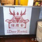 iDeer Hostel