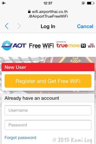 ドンムアン空港フリーWi-Fiの登録画面