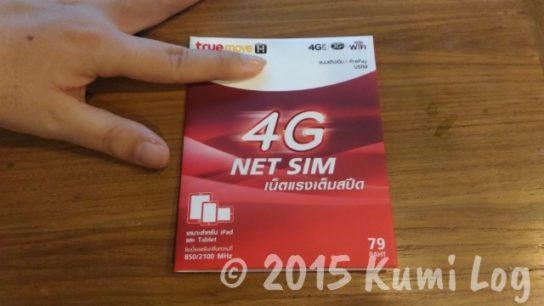 タイ・Truemove 4G SIM