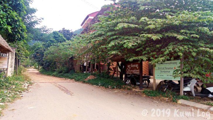 カンボジア・ケップで宿泊したバンガローの近くの道