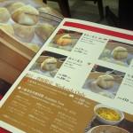 [台湾・食]人のかたち、小籠包のかたち… 私が台湾で食べた小籠包を集めました