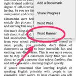 速読練習によさそう?Kindleアプリの新機能『Word Runner』