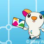 台湾・Easy Walletの画面