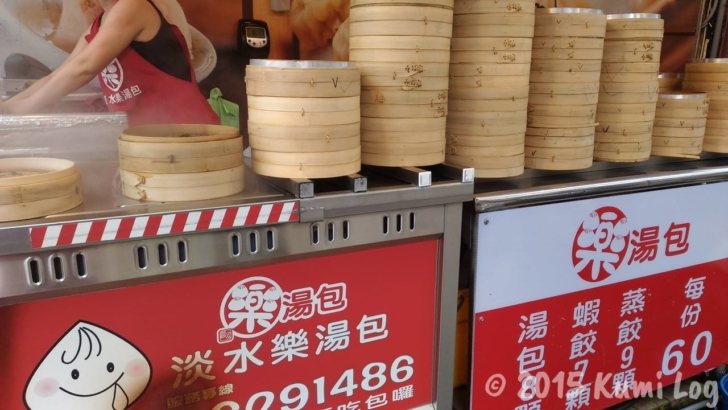 台北・淡水の湯包やさん