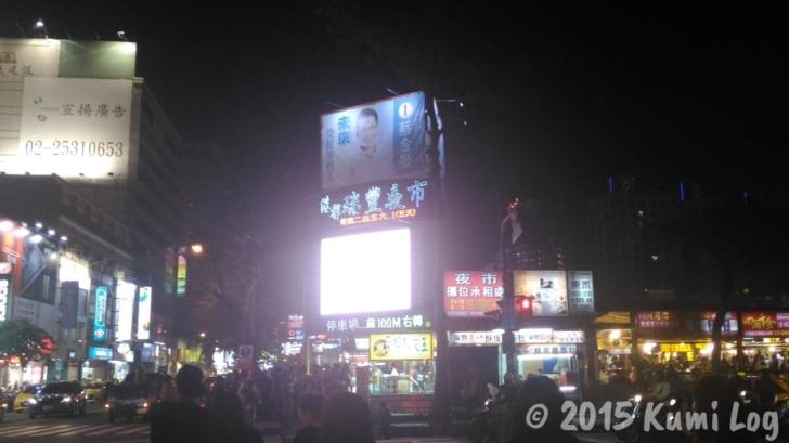 台湾・高雄の瑞豊夜市