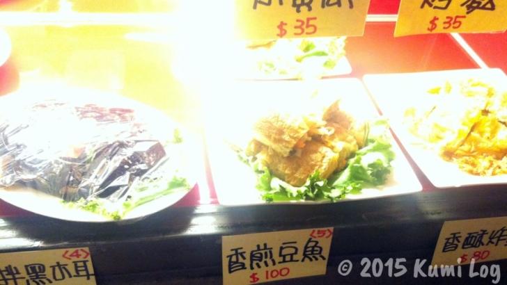 濟南鮮湯包、他の料理