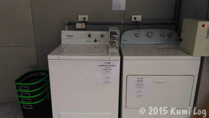 チャンスホテルの洗濯機