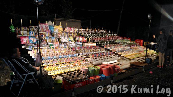 台湾・恆春夜市の輪投げゲーム