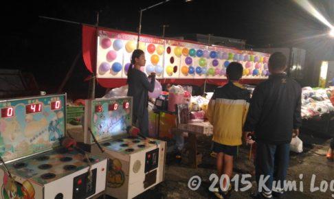 台湾・恆春夜市の風船割り