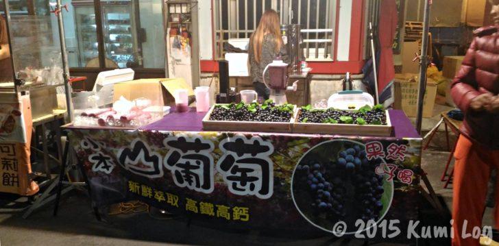 恆春夜市の山葡萄ジュース