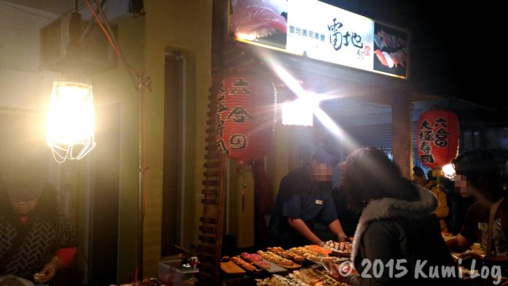 恆春夜市のお寿司屋台
