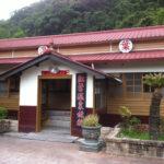 日本の古い時代の雰囲気が色濃く残る、花蓮県瑞穂の紅葉温泉に行ってきました