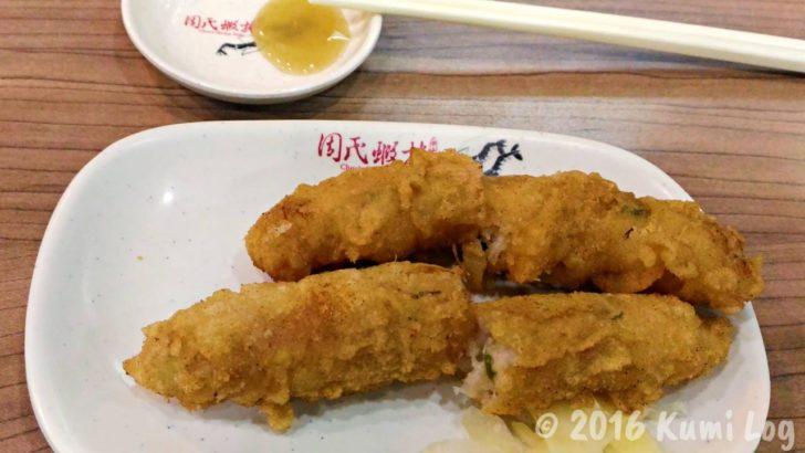 台南の周氏蝦捲