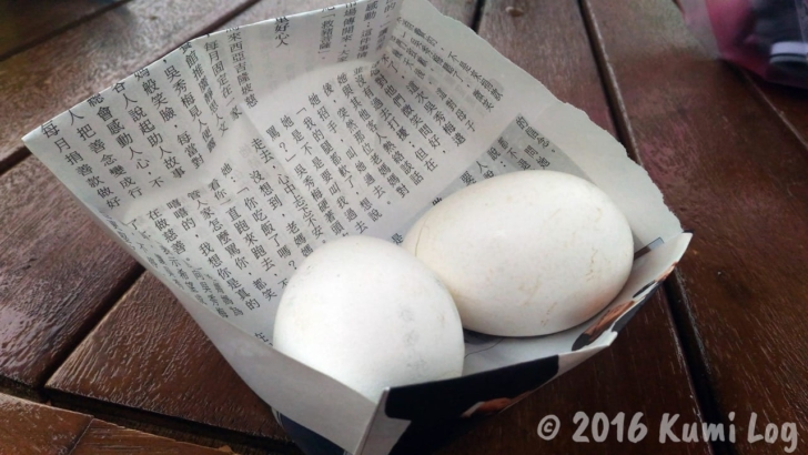 ㄚーㄚ旺温泉渡假村で作った温泉卵