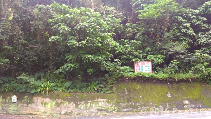 台湾・知本温泉、謎の玉明宮