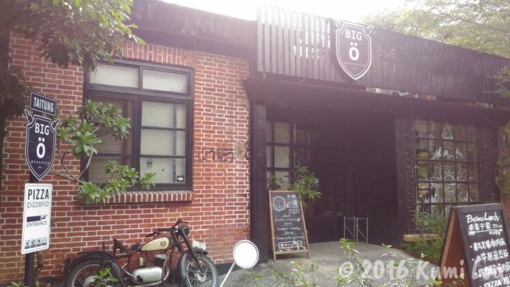 台東バスターミナル近くのピザレストラン
