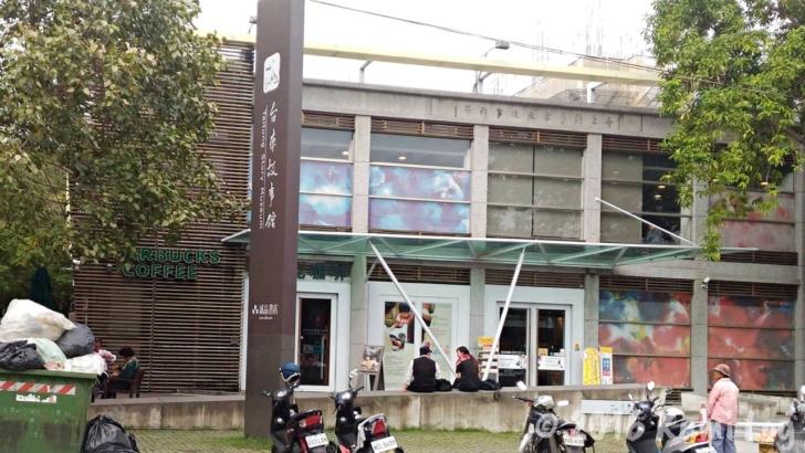 台東バスターミナル近くのスターバックス