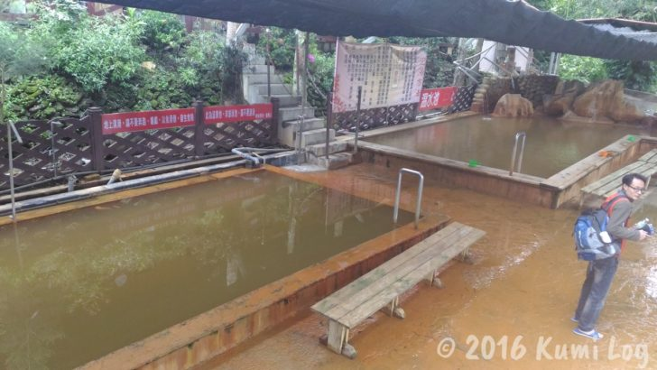 花蓮・瑞穂温泉 浴場