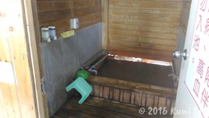 台湾 花蓮・瑞穂温泉 家庭風呂の中