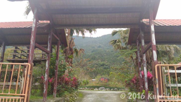 剣柔山荘の立派な門