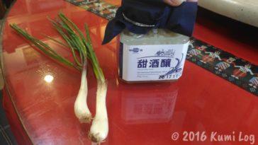 自家製カツレツソースの材料の甜酒醸と蕗蕎