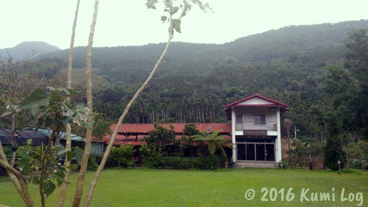 台湾・光復の自然の中に佇む剣柔山荘