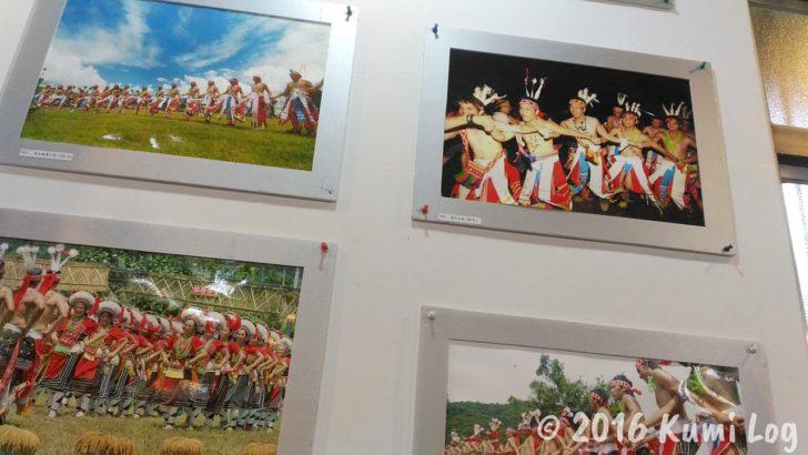 剣柔山荘の阿美族・豊年祭の写真