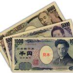 [生活費]計82,594円:2016年01月の旅ぐらし家計簿(放浪25ヶ月め・台湾、日本)