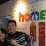 [台北・宿]異なる国の人達と出会える場。イベントが豊富なHOMEY Hostel(紅米青年旅館)