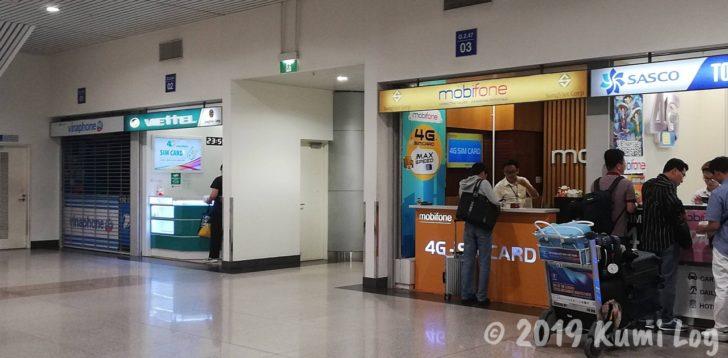 タンソンニャット国際空港のSIM売り場ブース