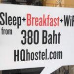 [バンコク・宿]コスパがおかしい、一泊約800円で豪華な朝食付きゲストハウス・HQ Hostel Silom