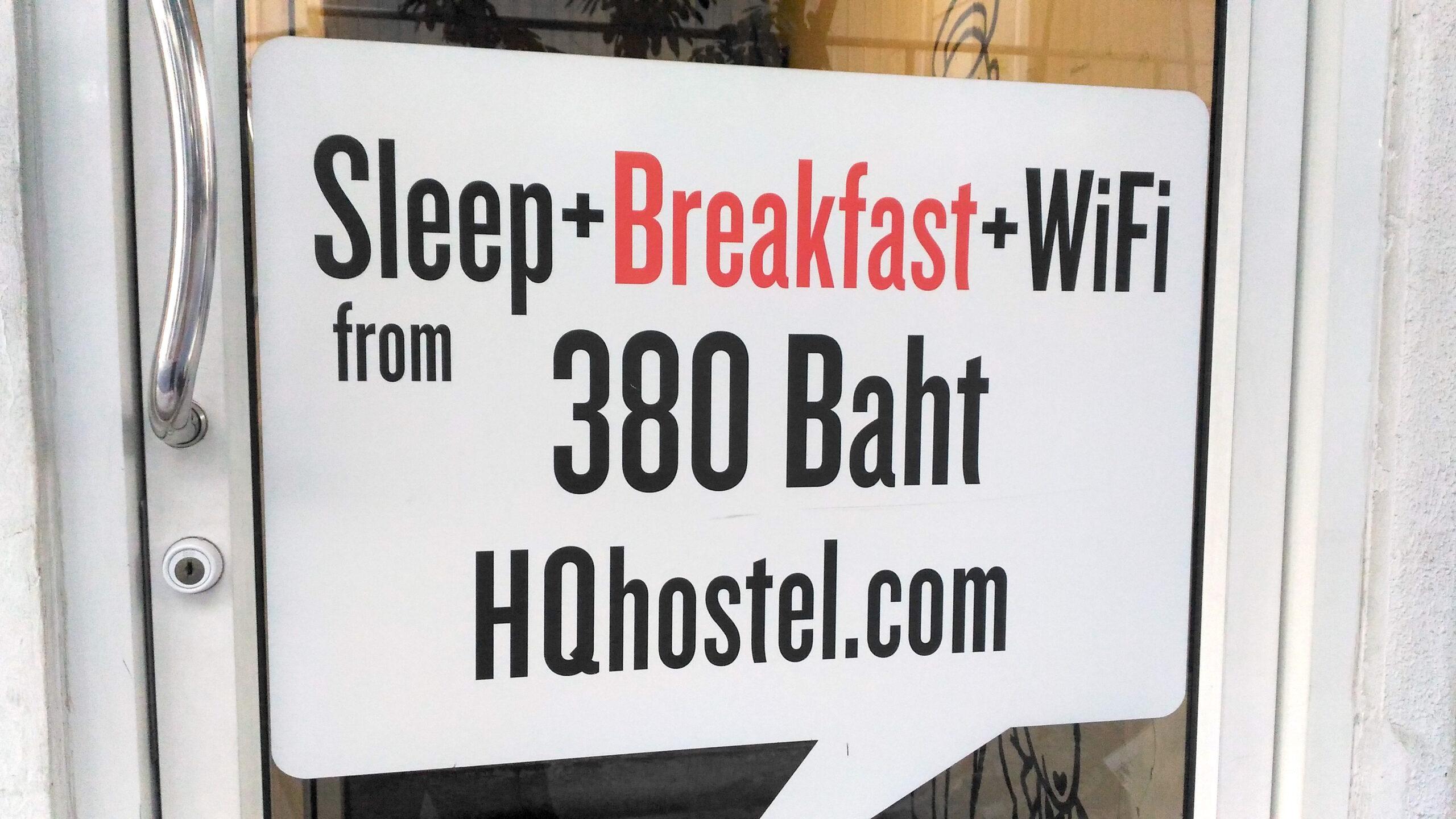 [バンコク・宿]コスパがおかしい、一泊約1,100円で豪華な朝食付きゲストハウス・HQ Hostel Silom
