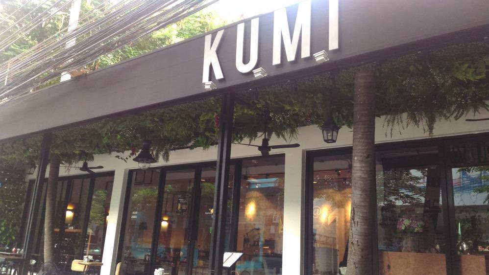 KUMIレストラン