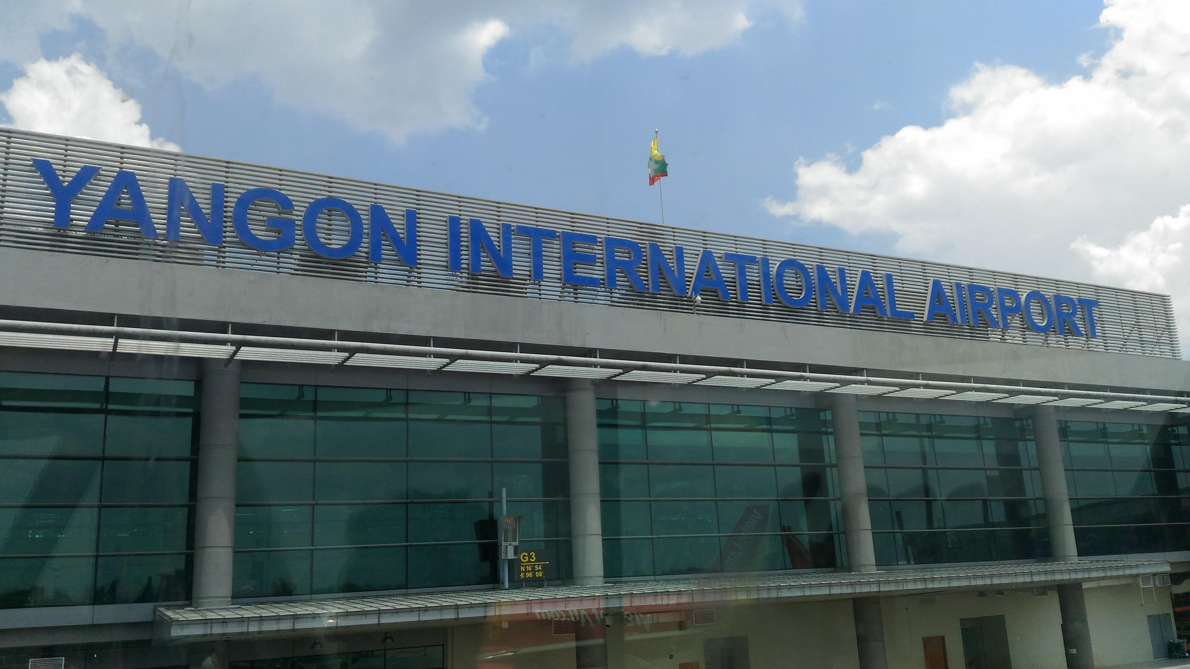 ミャンマー・ヤンゴン国際空港