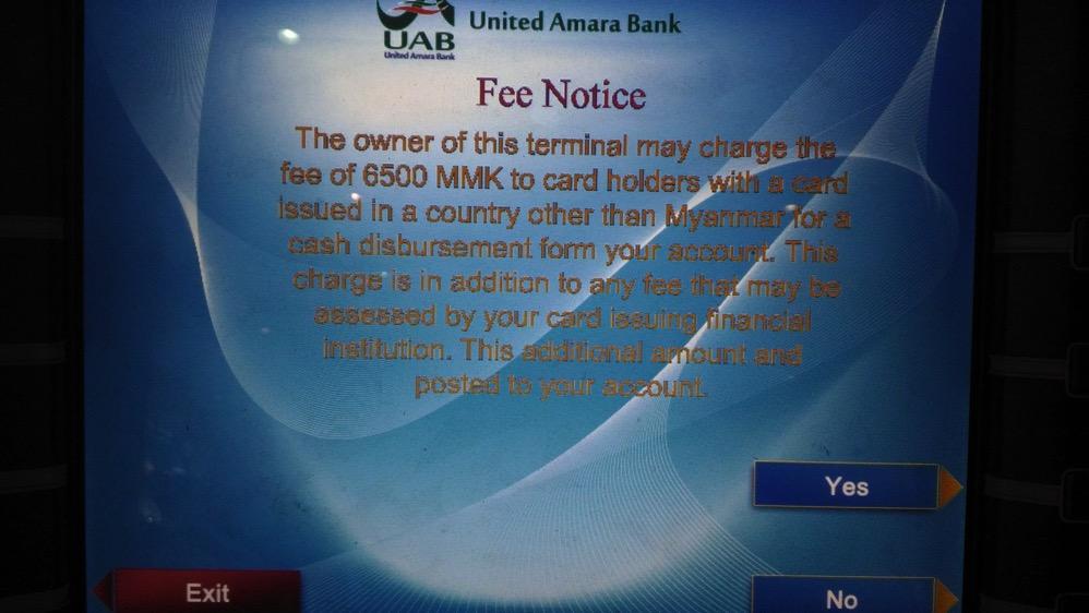 ミャンマー・ヤンゴン国際空港ATM