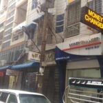 ヤンゴンの両替所探訪