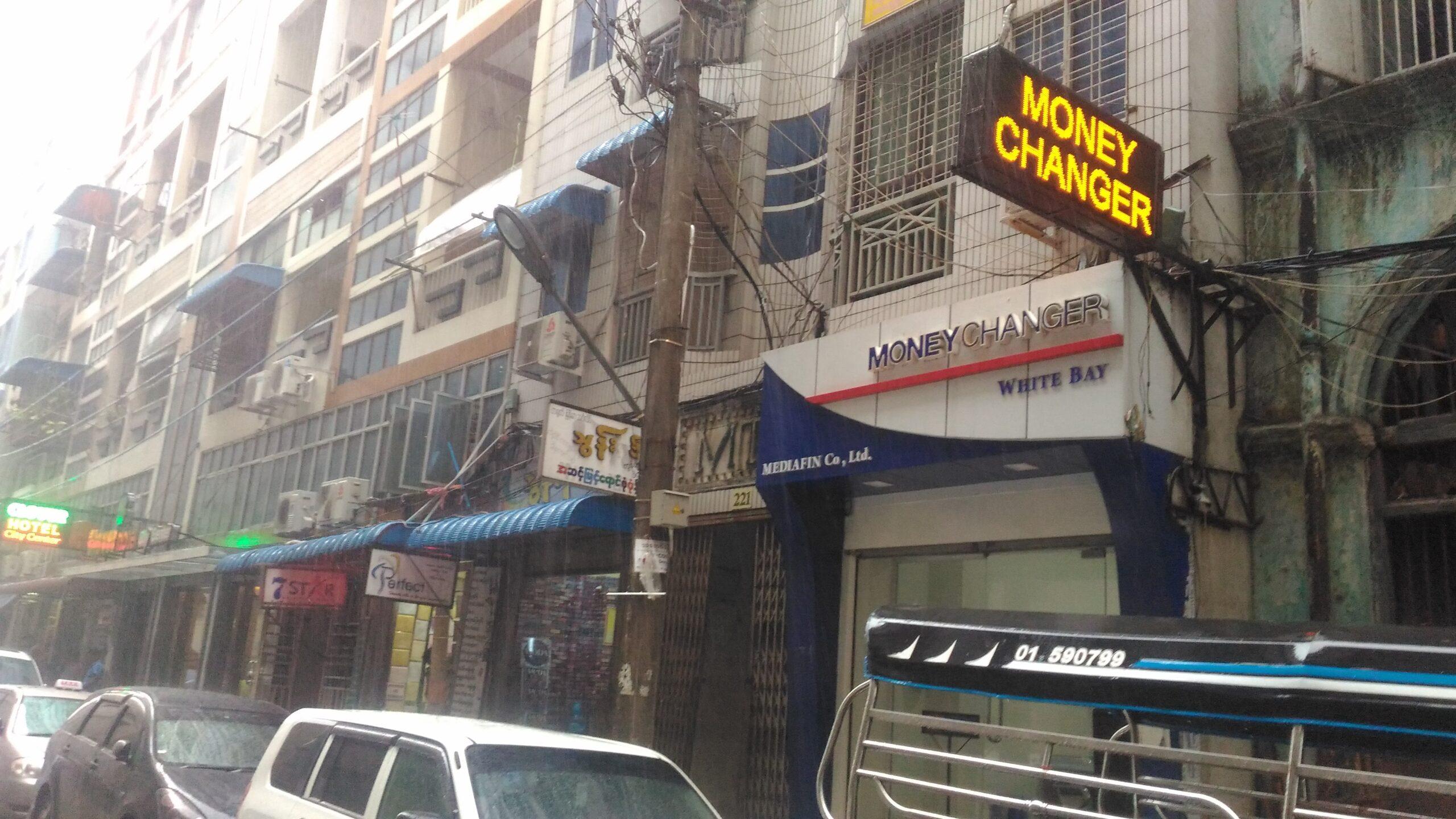 ヤンゴンの両替所・WHITE BAY